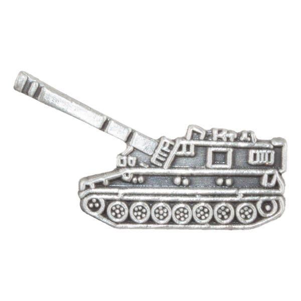 Spilla mini panzer M109